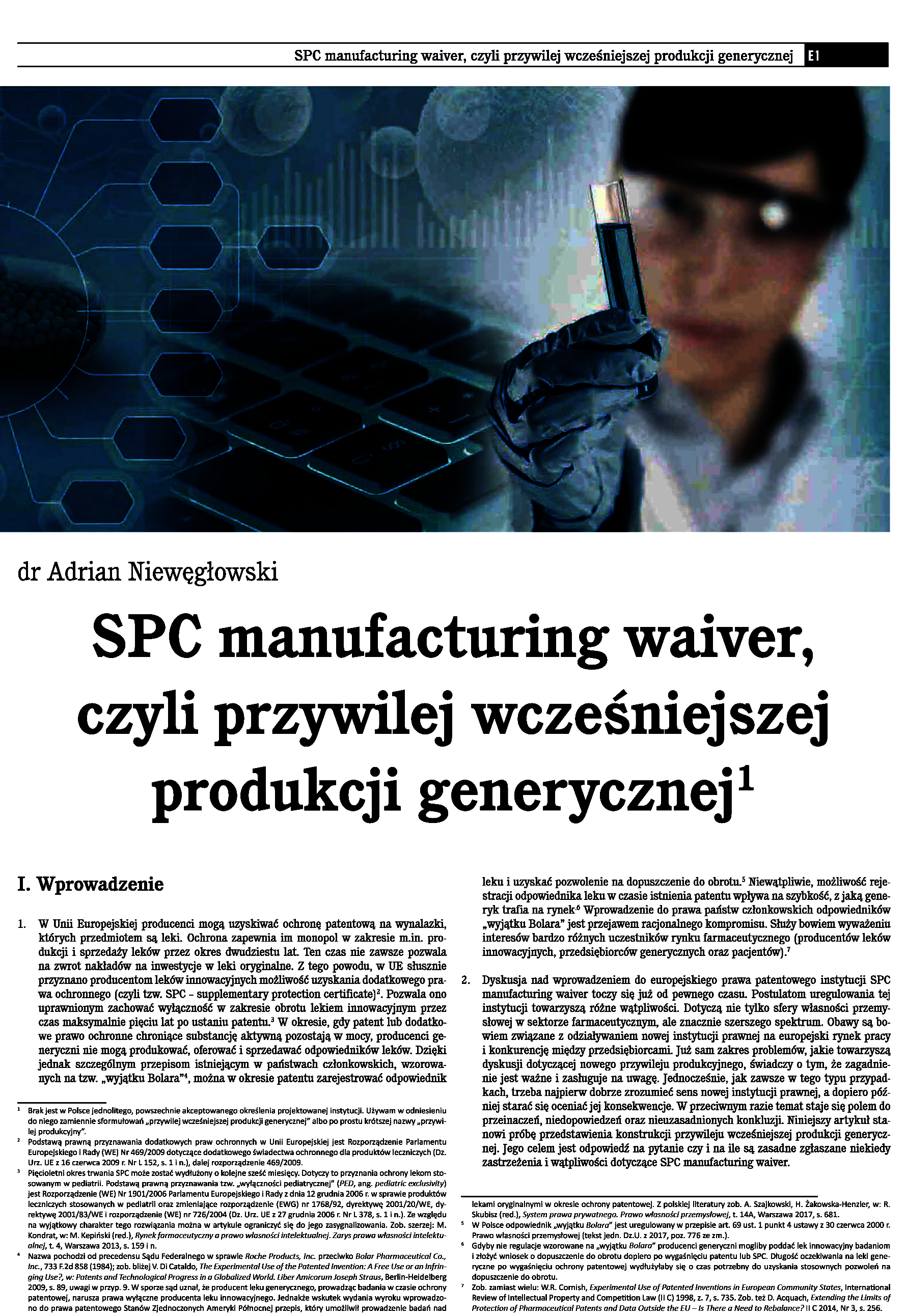 SPC manufacturing waiver